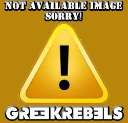 greekrebels noimageavailable2013