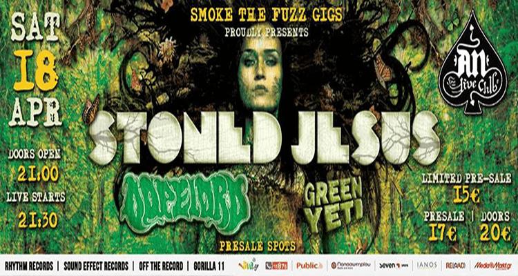 Stoned-Jesus-poster
