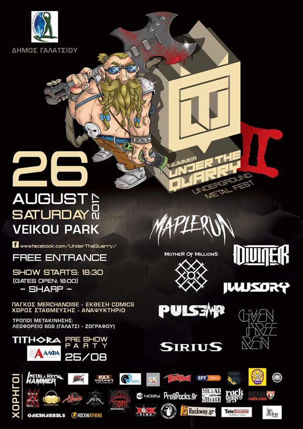 Under-The-Quarry-Metal-Fest-II-poster