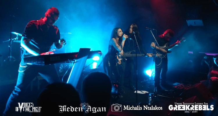 voices-from-the-mist-2018_meden-agan