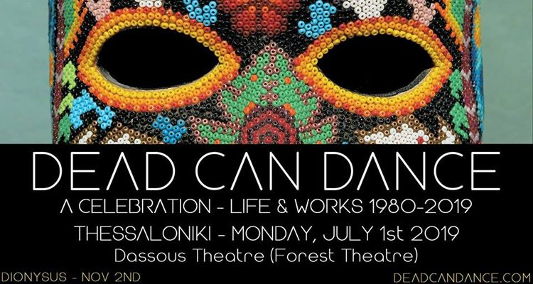 e6bc03a4d69f Οι εξαιρετικοί Dead Can Dance έρχονται και στο Θέατρο Δάσους τη Δευτέρα 1  Ιουλίου.